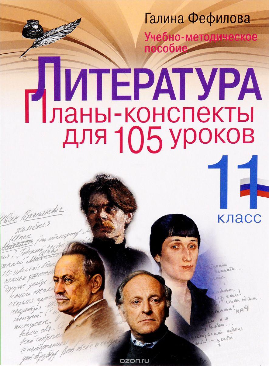 online Das Archiv des Petaus: (P. Petaus)