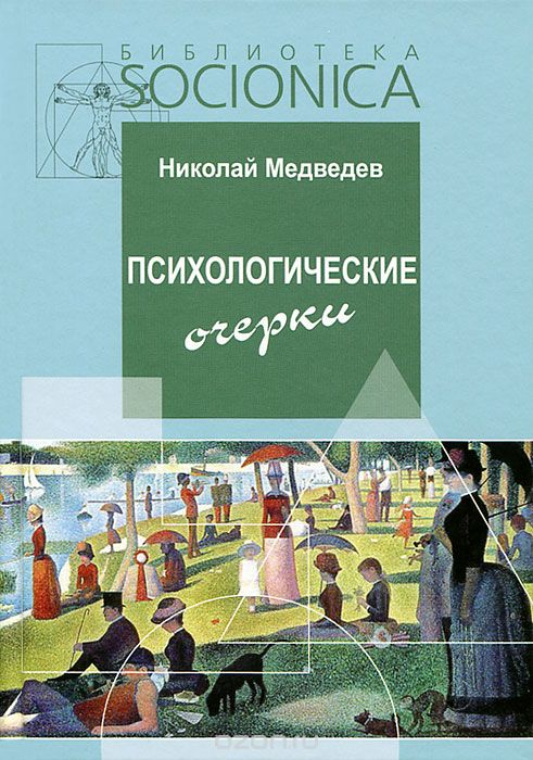 Дерматовенерология: учебник / в. В. Чеботарёв, м. С. Асхаков. М.