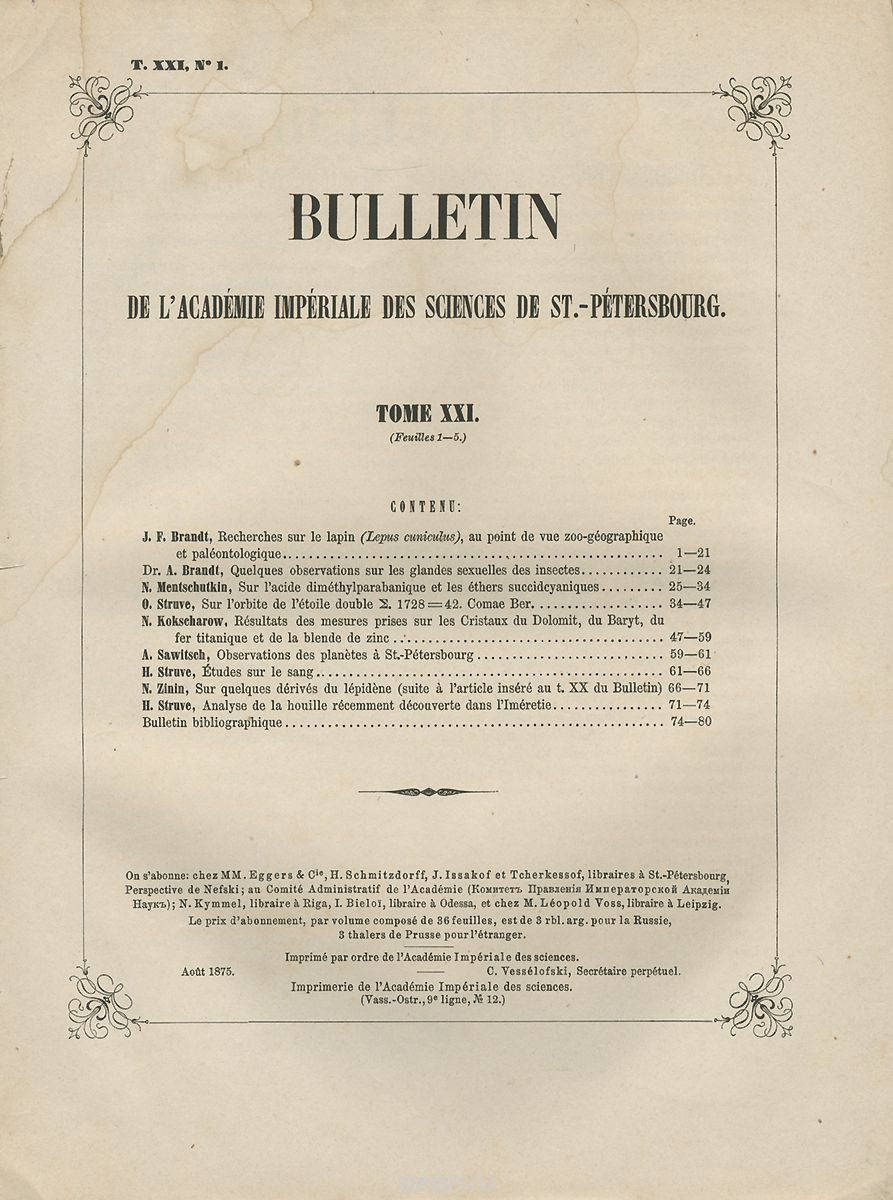 "Скачать книгу ""Bulletin de l'Academie Imperiale des Sciences de St.-Petersbourg. Tome XXI, №1, 1875"""