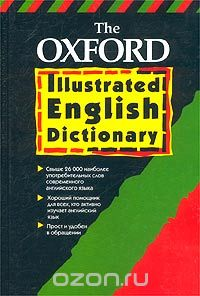 "Скачать книгу ""The Oxford Illustrated English Dictionary, Р. Аллен"""