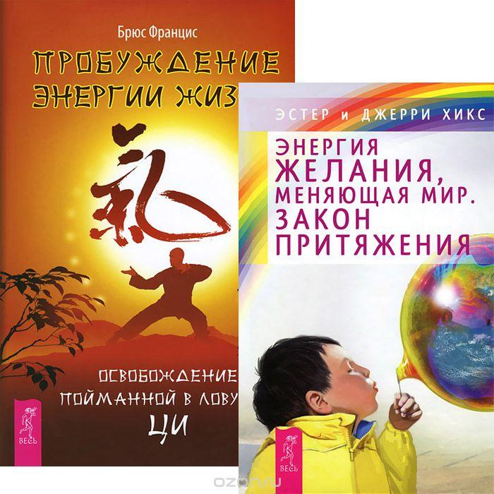 101 книга выбормэна александр белоусов скачать